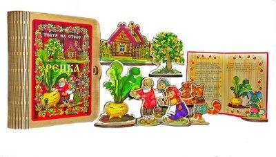 Набор театр на столе Репка деревянный Бэмби 7734