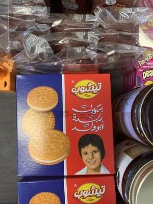 አቡ ወለድ ብስኩት Abuwoled Biscuit