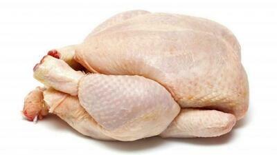 ሙሉ ዶሮ Full Chicken
