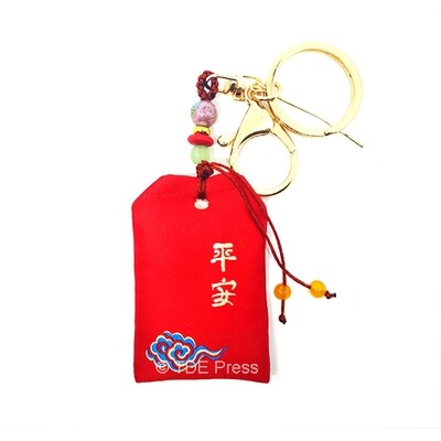 Perfume Pouch Keychain Red