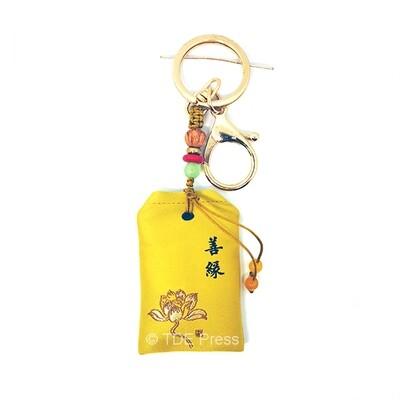 Perfume Pouch Keychain Yellow