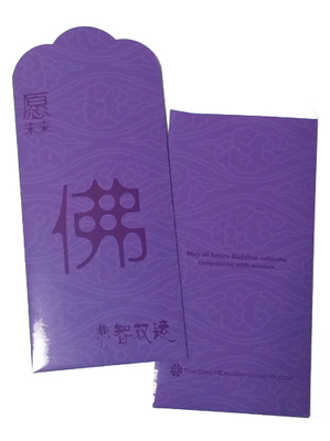Dharma Gift Packets (Purple)