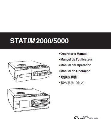 Operator's Manual STATIM 2000 & 5000 Version 5.0