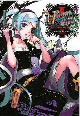 Venus Versus Virus: Volume 1 (Manga)