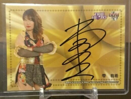 Aki Shizuku 2017 BBM Joshi True Heart Autograph /95