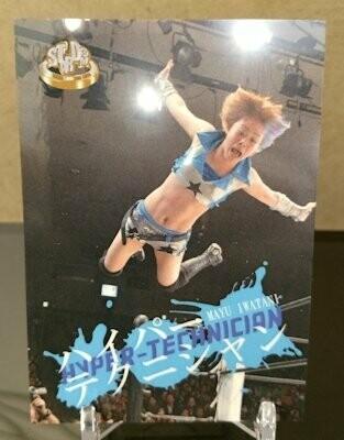 Mayu Iwatani 2015 Stardom Base Card
