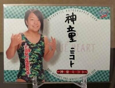 Mikoto Shindo 2019 BBM Joshi True Heart Autograph /89
