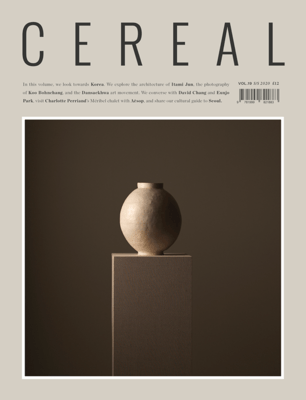 Cereal Volume 19