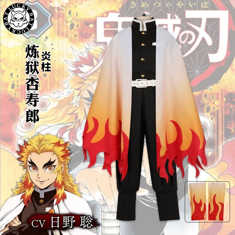 Browse and download minecraft demonslayer texture packs by the planet minecraft. Storenvy for Anime Demon Slayer Cosplay Costume Kimetsu no