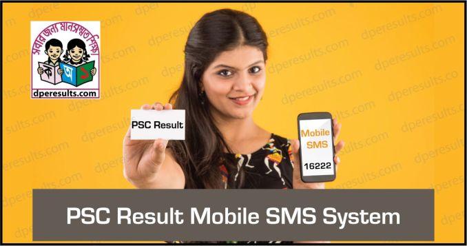 PSC Result Mobile SMS System
