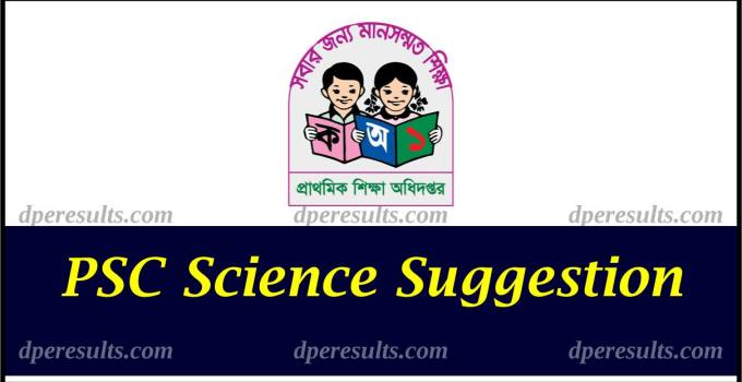PSC Science Suggestion