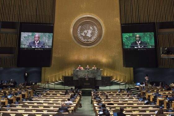 Minister Greenidge giving his address during General Debates at the UNGA73