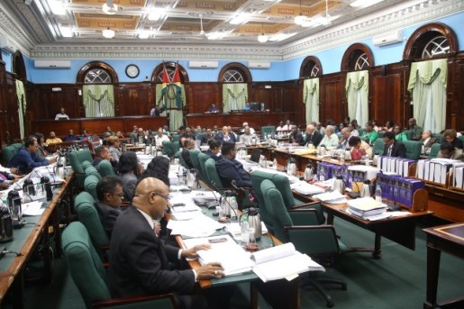 Members of Parliament during the 98th Sitting of the National Assembly of the 11th Parliament.
