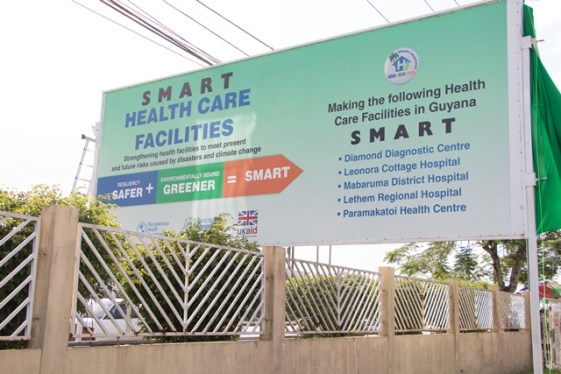 The unveiled billboard at the Diamond Diagnostic Centre on the East Bank of Demerara.