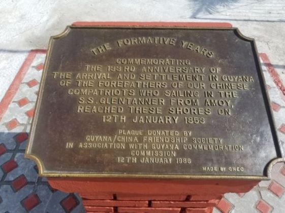 Encription on monument.