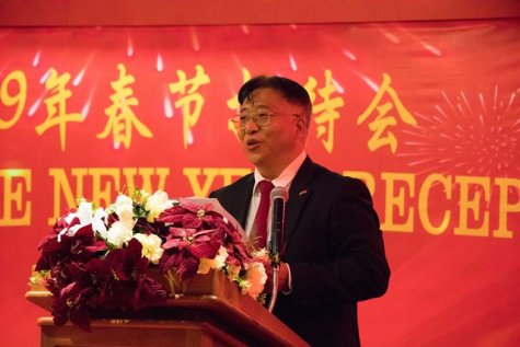 His Excellency Cui Jianchun Chinese Ambassador to Guyana.