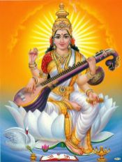 A depiction of the Goddess Saraswati one of the manifestations of the Goddess Shakti.