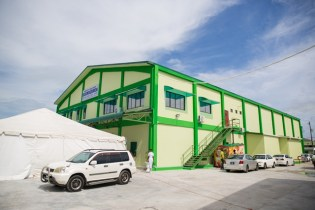 An external view of the Central Supplies Unit in Kingston.
