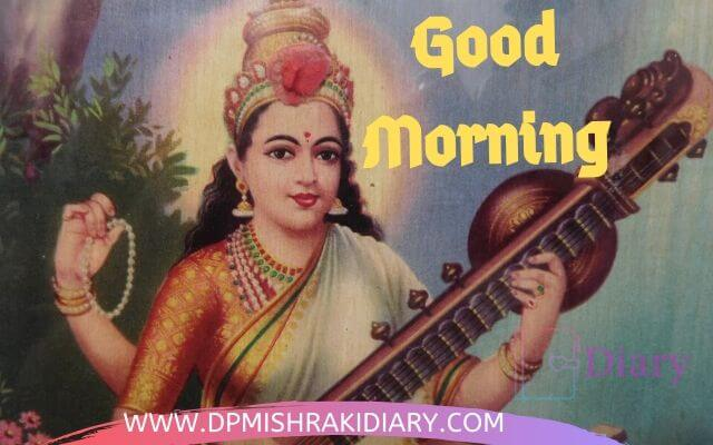 sarswati maa good morning