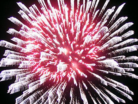 https://i0.wp.com/dpnow.com/archives/kos-hp-firework1.jpg