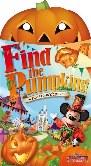 専用マップ (c)Disney