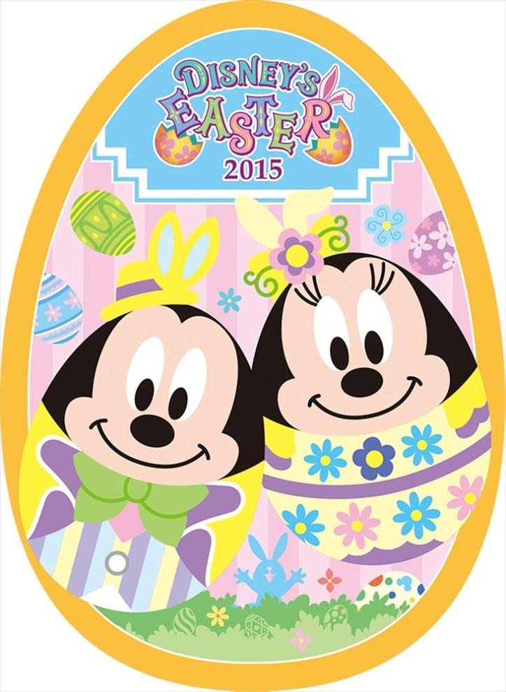 ディズニーアンバサダーホテル期間限定デザインのポストカード1 (c)Disney