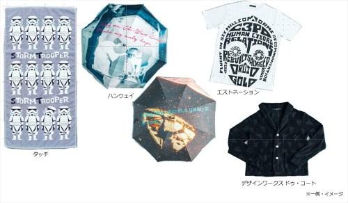 六本木ヒルズ内12 店舗 オリジナル商品(4 月29 日~5 月31 日まで先行販売)