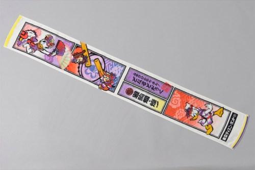 ロングタオル 各1000円 販売店舗:グランドエンポーリアム (c)Disney