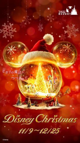 クリスマス限定壁紙 (c)Disney
