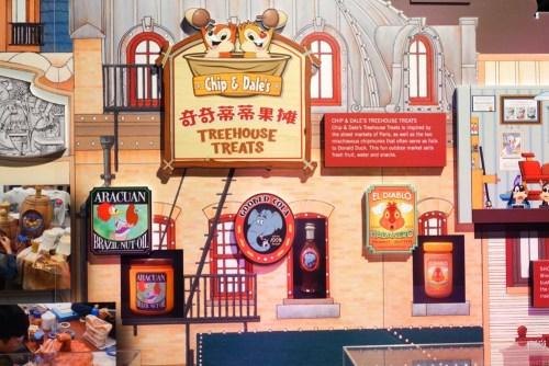こちらはチップとデールのツリーハウス・トリート。お菓子屋さんをイメージしたクイックサービスレストラン。アラクアンの姿や短編でみた食べ物も。