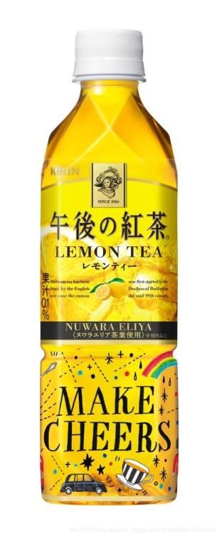 午後の紅茶 レモンティー 500ml ディズニーデザインラベル B表 (c)Disney