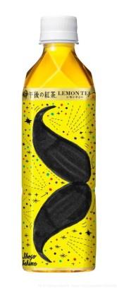 午後の紅茶 レモンティー 500ml ディズニーデザインラベル B裏 (c)Disney