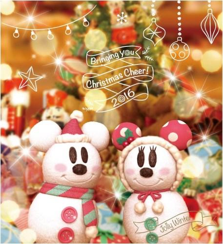 """東京ディズニーリゾートのクリスマス """"スノースノー"""" (c)Disney"""