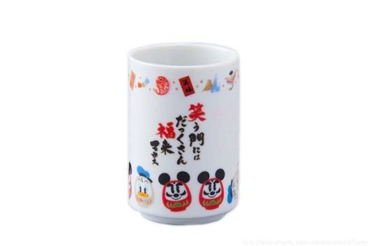 ゆのみ 1300円 (c)Disney