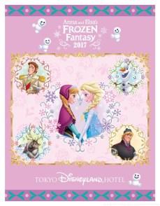 東京ディズニーランドホテル期間限定デザインのルームキー入れ(表紙) (c)Disney