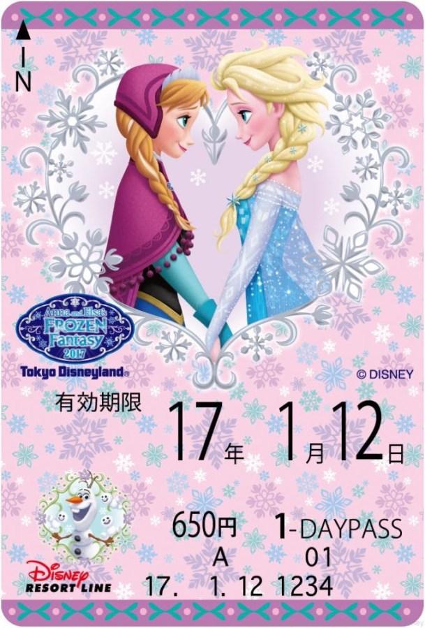 フリーきっぷ(アナとエルサのフローズンファンタジー) (c)Disney