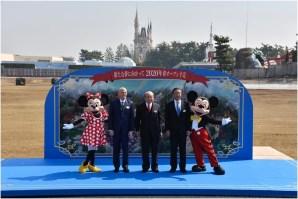 4月5日 起工式  (c)Disney