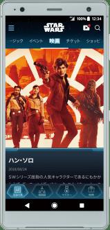 「STAR WARS DX」画面 ©2019 & TM Lucasfilm Ltd.