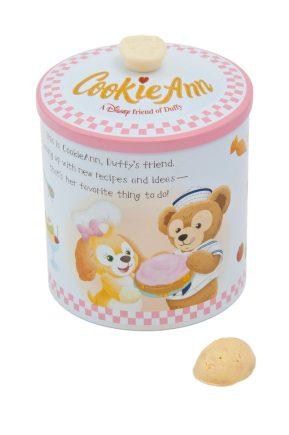 チョコレートクランチ 1400円 (c)Disney