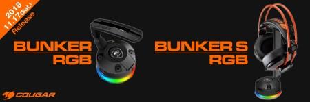 COUGAR、RGB LEDライティングを搭載したマウスバンジー「BUNKER RGB」、ヘッドセットスタンド「BUNKER S RGB」の国内取り扱いを開始