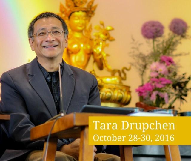 tara-drupchen-2017