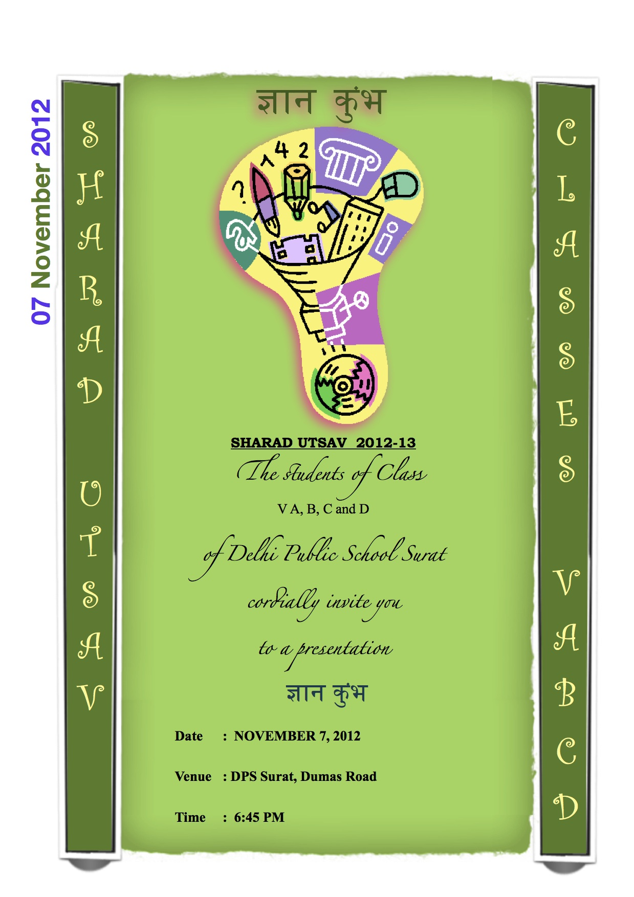 Invitation Letter For Chief Guest For School Annual Function