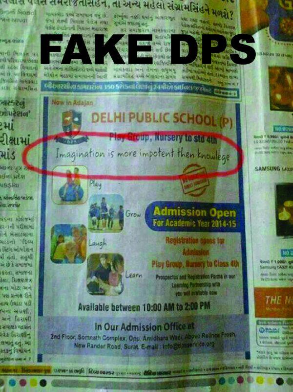 Fake Dps In Surat Literary Club
