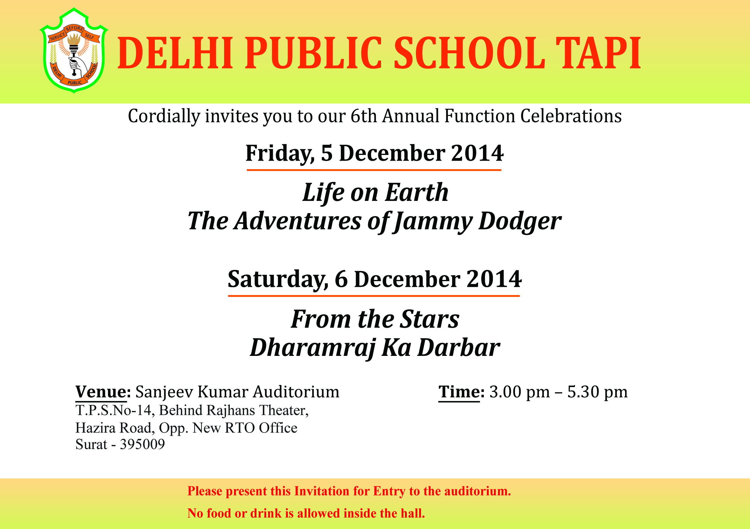 School Annual Day Invitation Card Designs View Invite