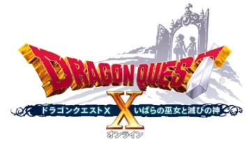 DQ10ロゴ