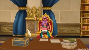 ルシェンダからの課題 - グランゼドーラ王国ストーリー