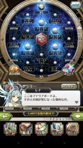 Screenshot_2016-04-26-10-19-30