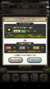 Screenshot_2016-04-26-19-03-52