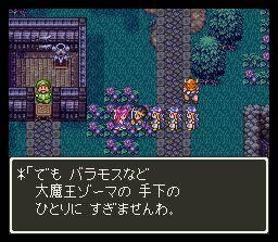 第四部分-勇者斗惡龍3(Dragon Quest 3)(DQ3)-FFSKY天幻網專題站(www.ffsky.cn)