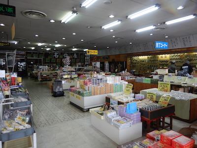 5黒姫物産センター